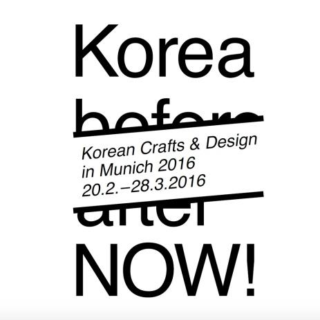 korea now munich 2016